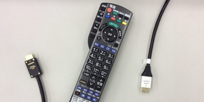 CEC Remote and Cables